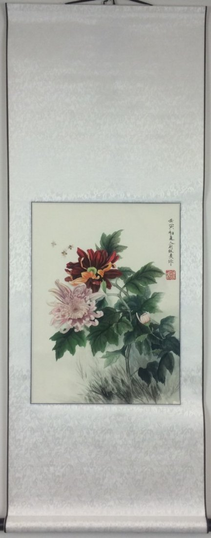 SCROLL PAINTING ON PAPER, ATTRIBUTED TO YU ZHI ZHEN - 2