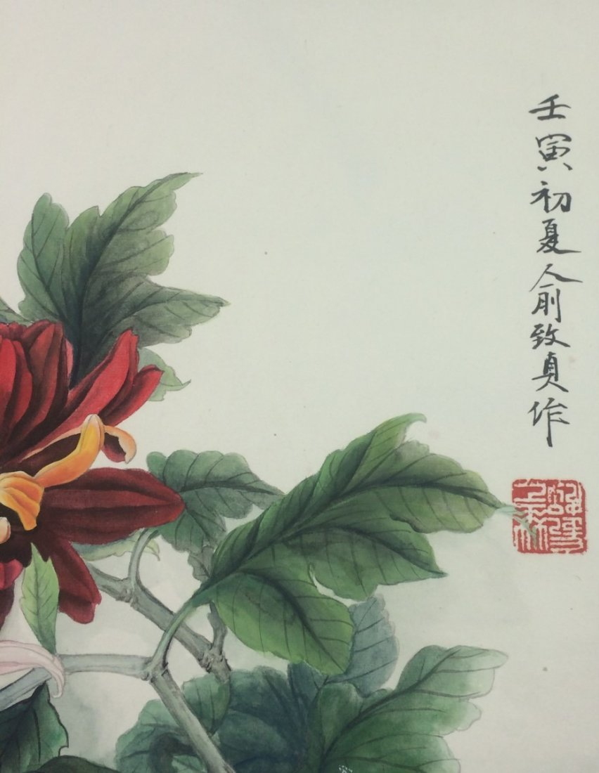 SCROLL PAINTING ON PAPER, ATTRIBUTED TO YU ZHI ZHEN - 3