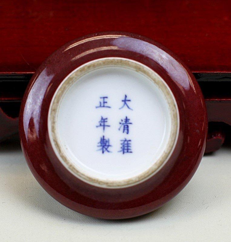 RED GLAZED PORCELAIN BOX - 3