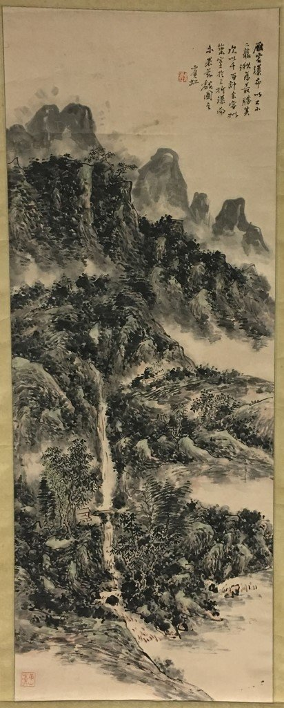 SCROLL PAINTING ON PAPER, ATTRIBUTED TO HUANG BIN HONG