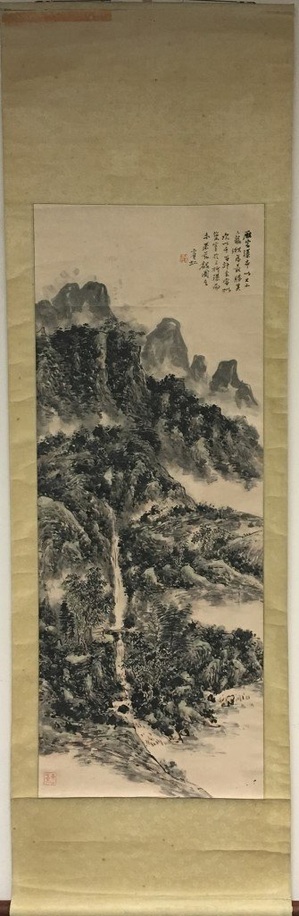 SCROLL PAINTING ON PAPER, ATTRIBUTED TO HUANG BIN HONG - 2