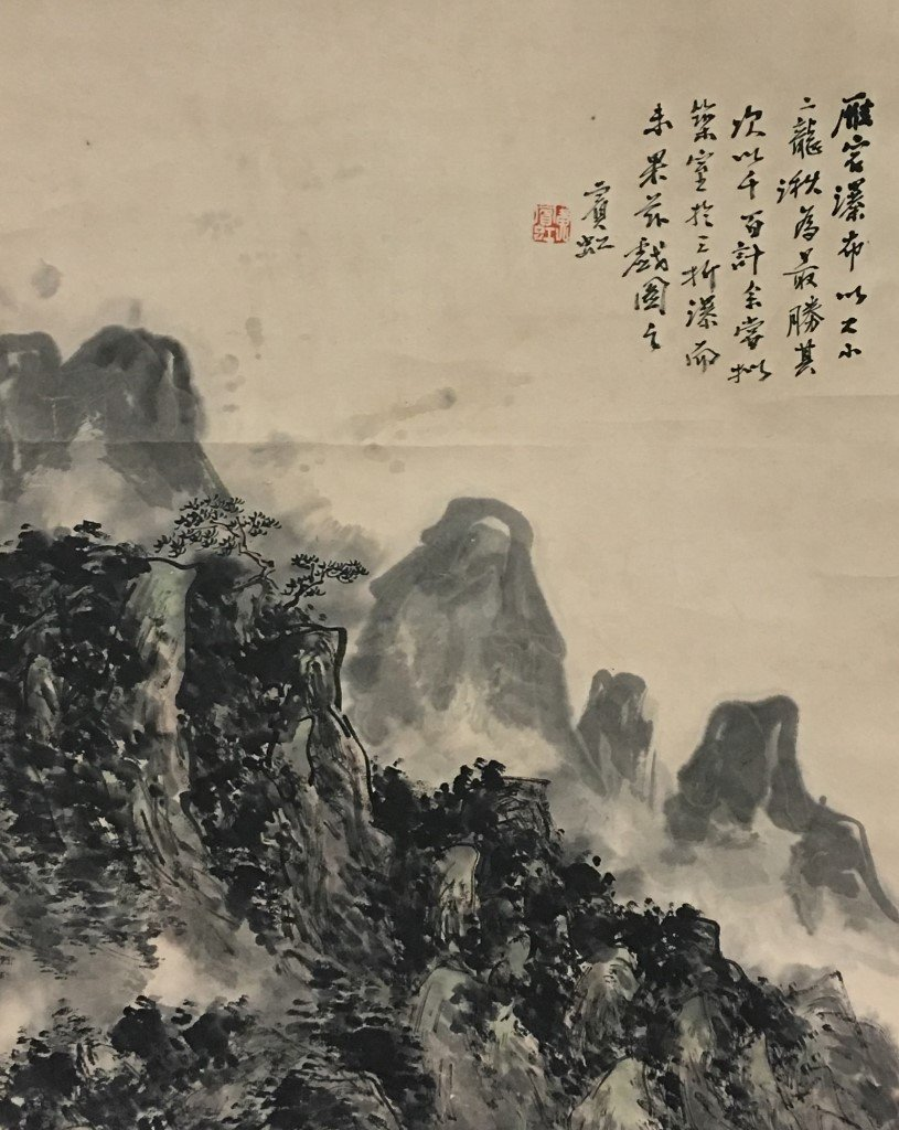 SCROLL PAINTING ON PAPER, ATTRIBUTED TO HUANG BIN HONG - 3