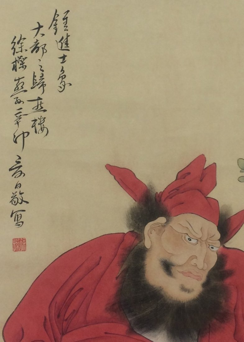 SCROLL PAINTING ON PAPER, ATTRIBUTED TO XU CAO - 3