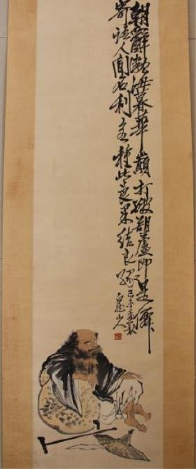 Qi baishi ; Chinese Painting  Scroll