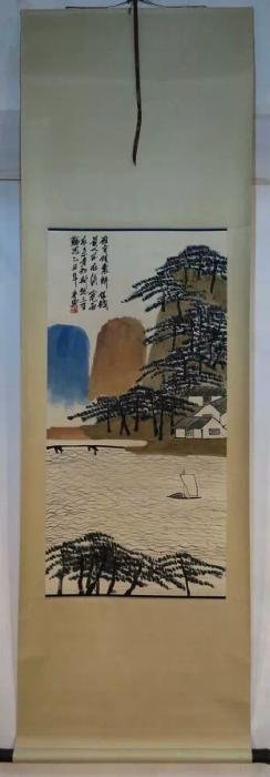 Qi baishi ; Chinese Scroll & Painting