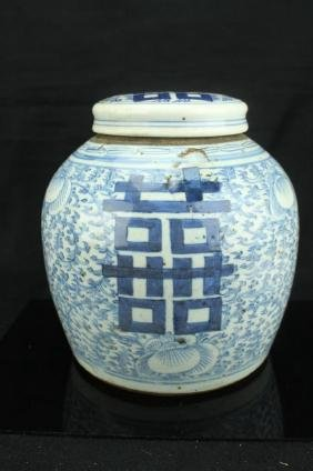 Chinese blue and white ginger jar with cover