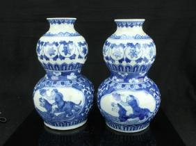Pair Chinese blue and white double gourd vase