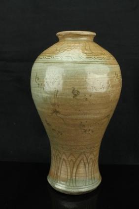Korean antique porcelain vase ; Koryo