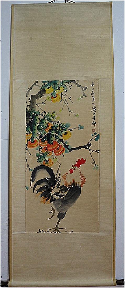 Wang Xuetao ; Chinese Painting & Scroll