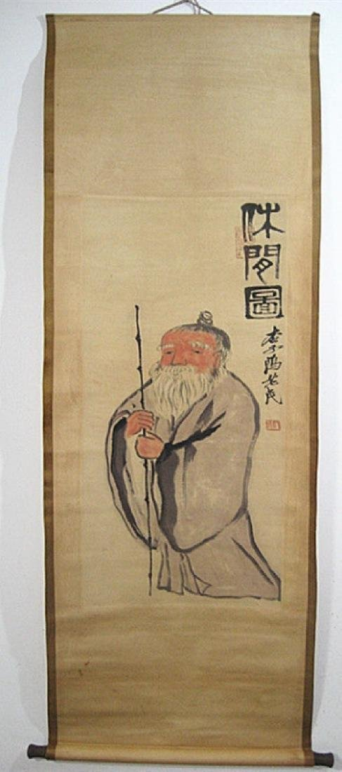 Chinese antique water color paiting ; Qi Baishi ; 92cm