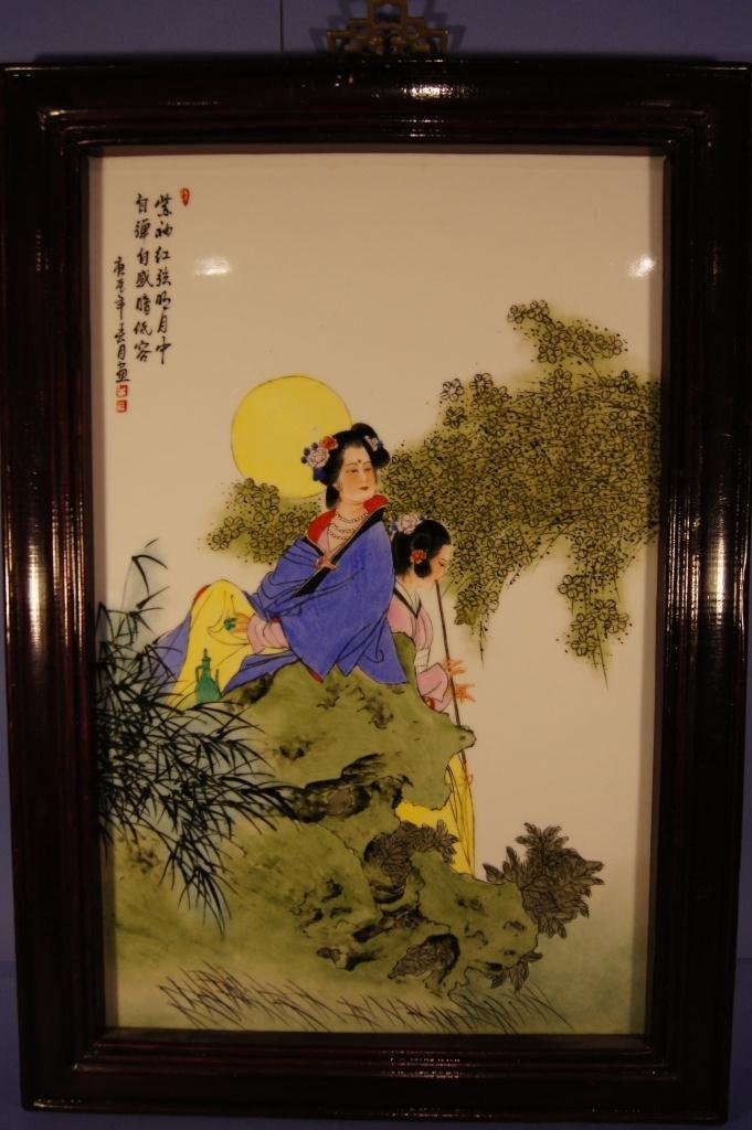8: Chinese antique painted porcelain plaque
