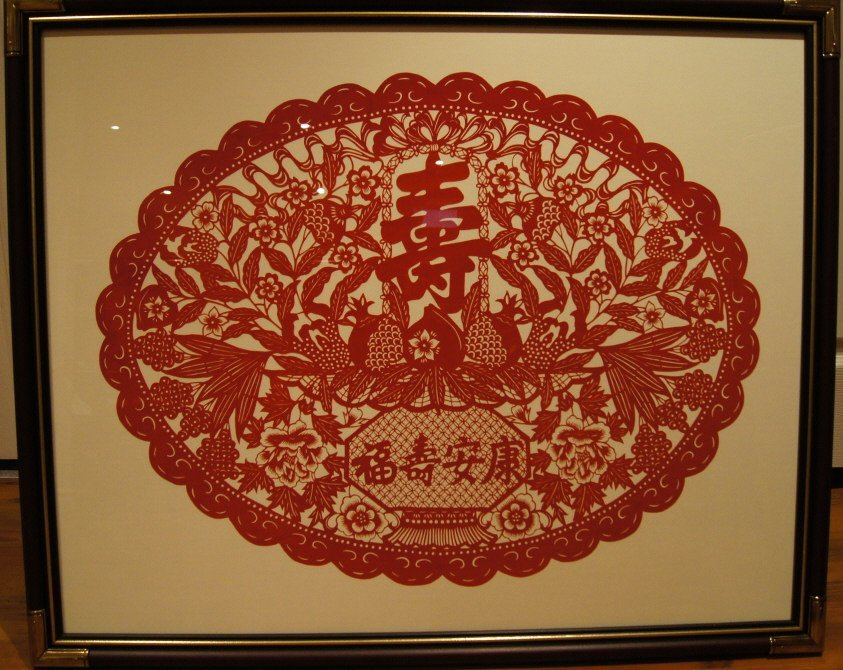 12: Chinese antique paper cutting in frame