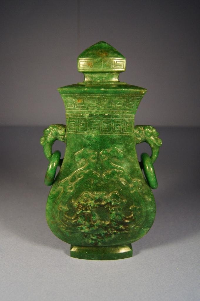 42: Chinese spinach green jade Hu-shape vase