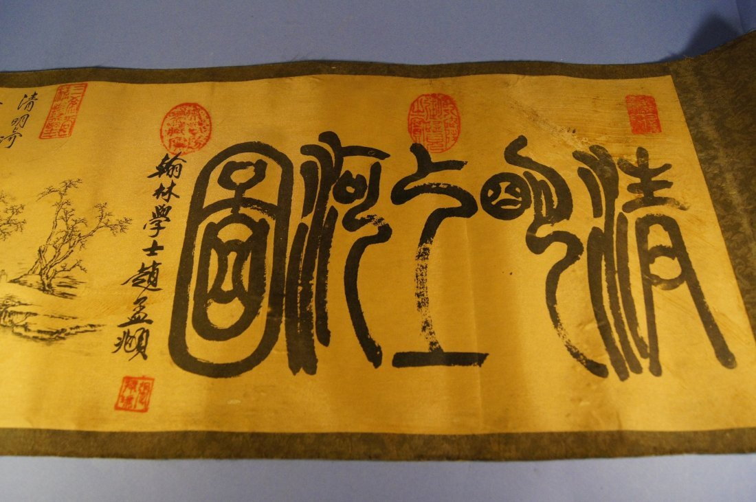 13A: Chinese antique scroll painting; ink on silk