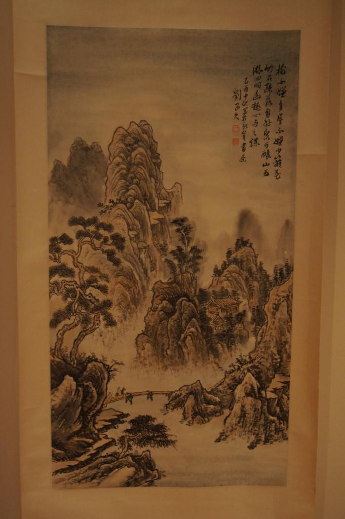 5: Liu Zijiu (1891.5 - 1975.3) watercolor on paper