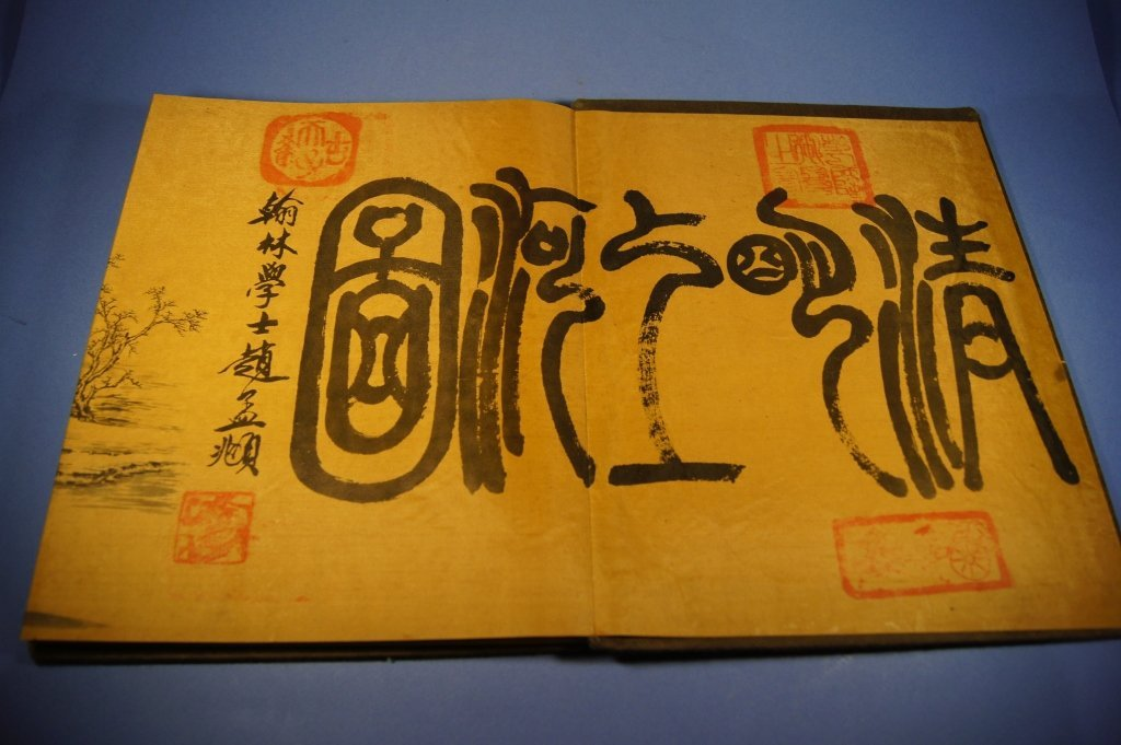 9: Chinese antique panoramic painting; Ink on Silk