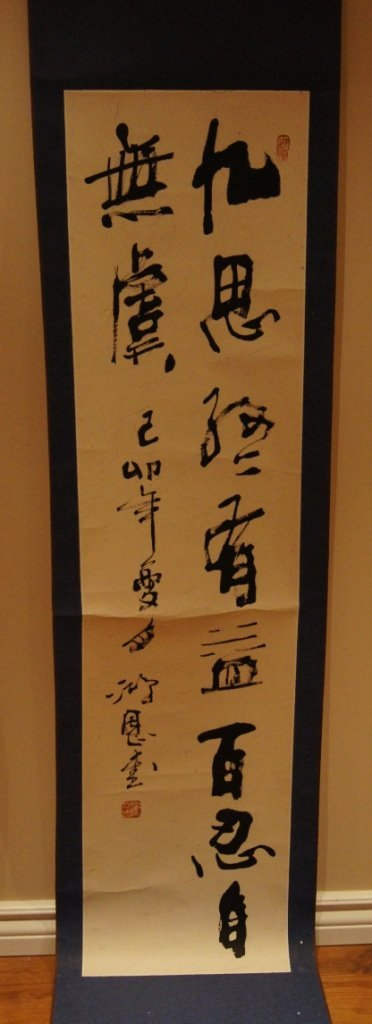 4A: Chinese antique calligraphy in scroll