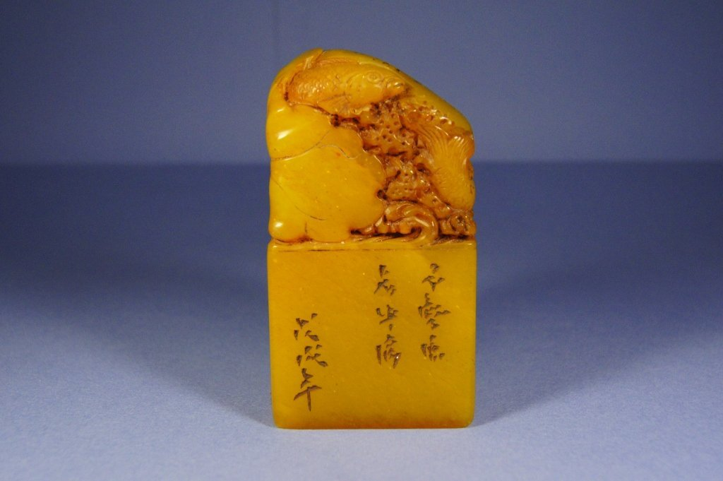 16: Chinese antique Tianhuang stone seal