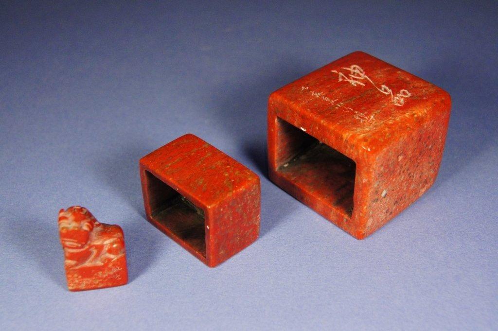 17: 3 PCS set of Chinese blood stone seal