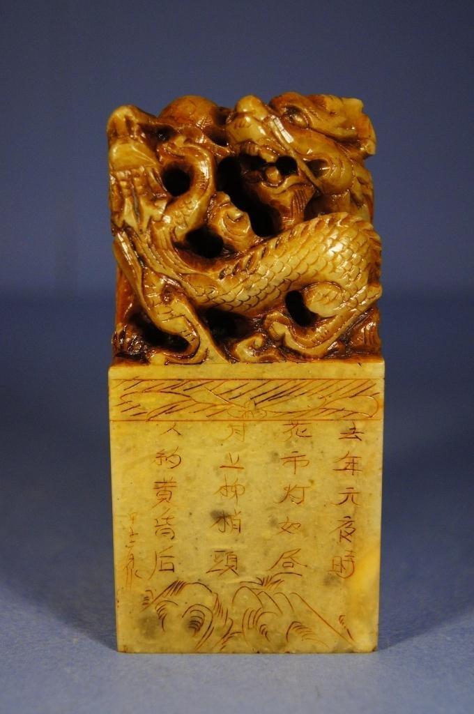22: Chinese antique Shoushan stone seal