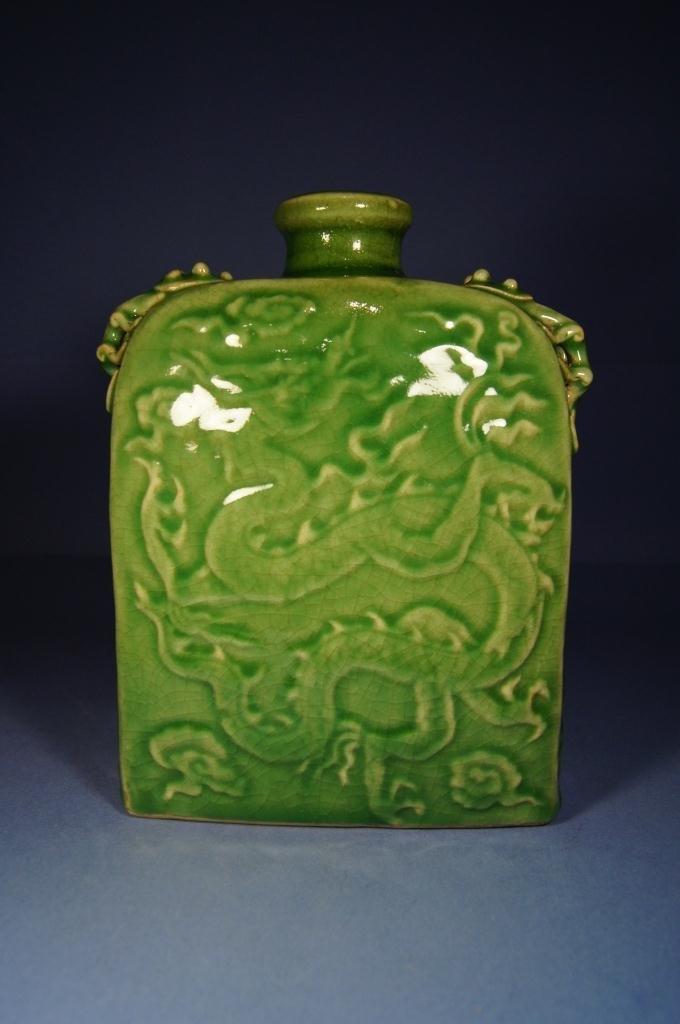 118: Chinese antique Hu type celadon vase