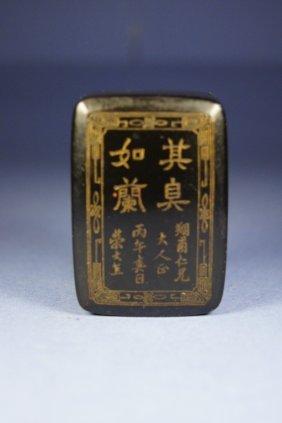Chinese Antique Wooden Powder Box; KangXi