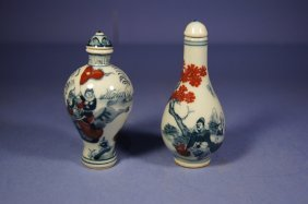 20: Pair of Chinese antique porcelain snuff bottles
