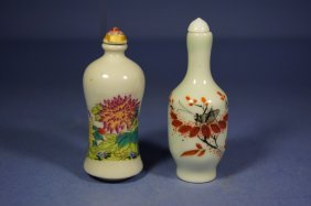 21: Pair of Chinese antique porcelain snuff bottles
