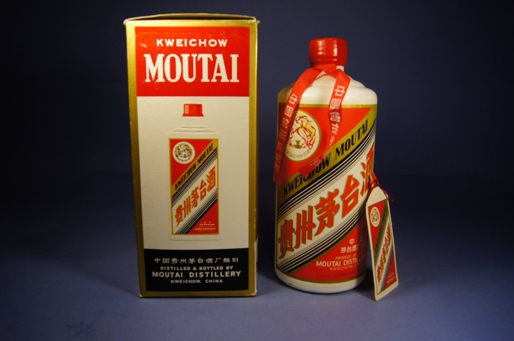 34: Chinese APSARAS MOUTAI MADE IN 1980S