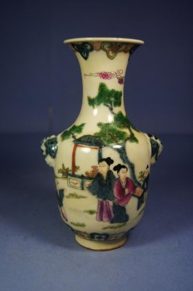 Chinese Antique Porcelain Vase With Animal Ears