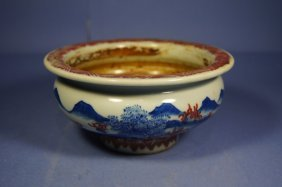 Chinese Antique Painted Porcelain Bowl