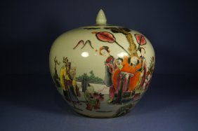 Chinese Antique Porcelain Ginger Jar With Lid