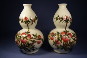 Pair Chinese Antique Double Gourd Vase