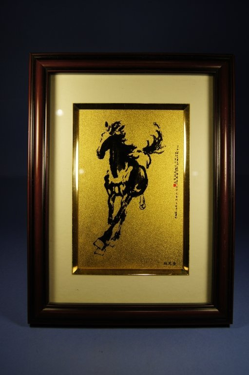 144: Chinese painting on golden plate ; sign