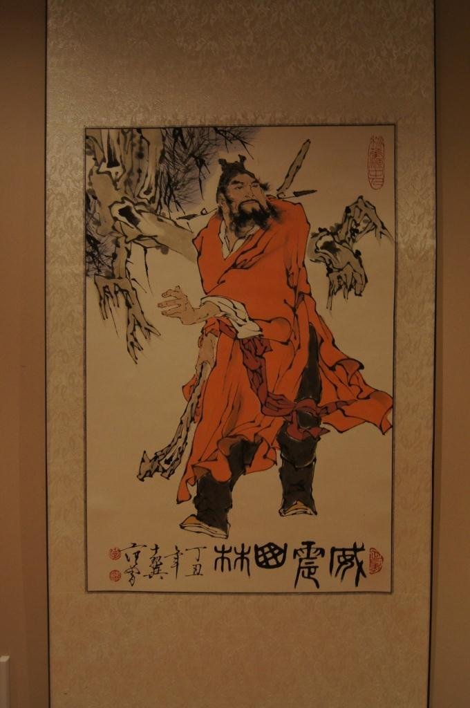 152: Chinese antique scroll water color on paper