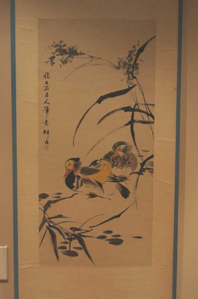 154: Chinese antique scroll water color on paper