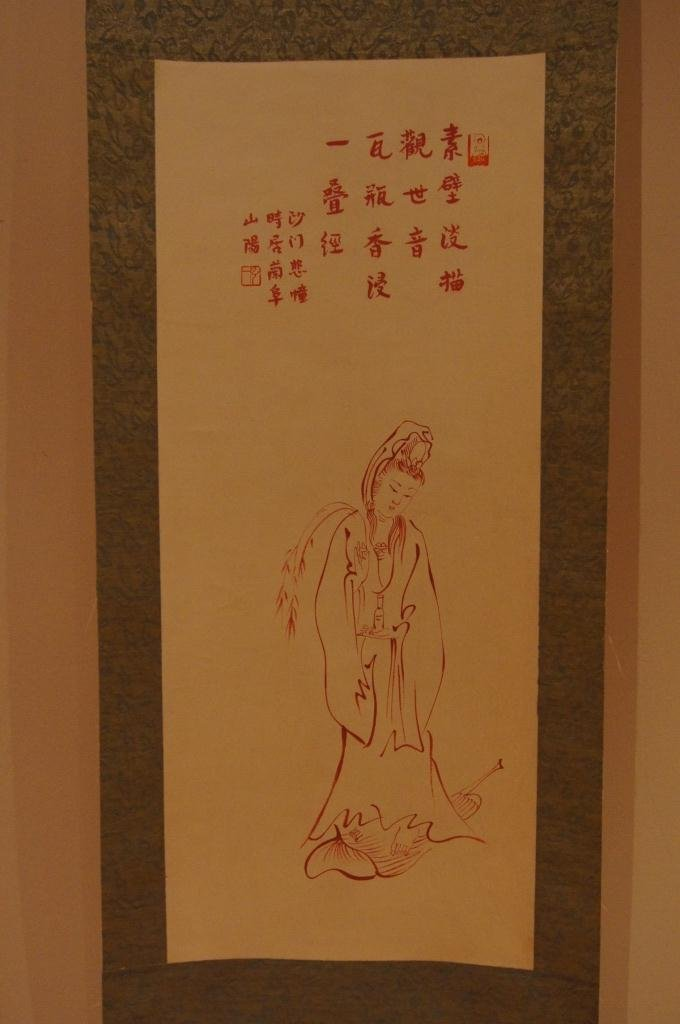 160: Chinese antique scroll water color on paper
