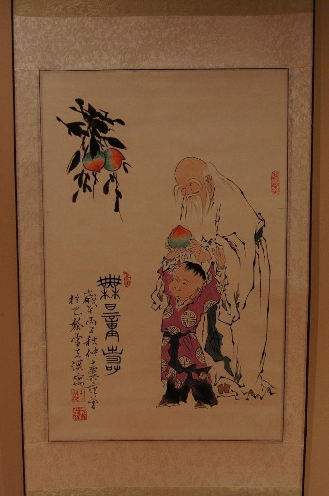 161: Chinese antique scroll water color on paper