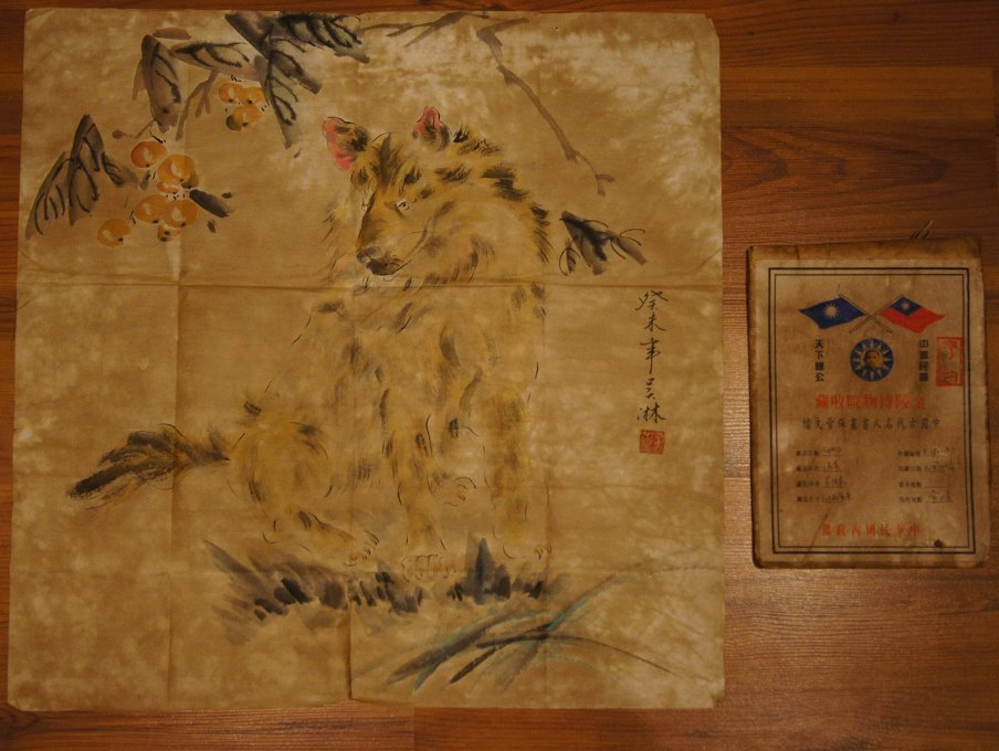 165: Chinese antique water color on paper
