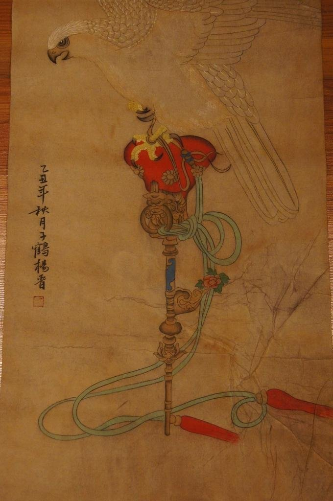 166: Chinese antique water color on paper