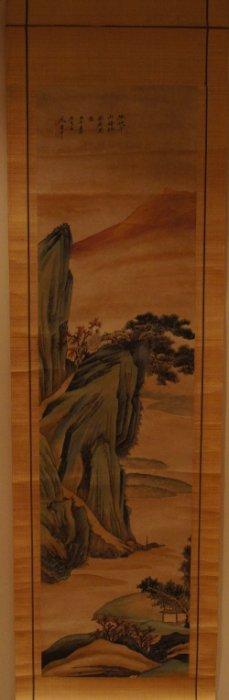 182: Chinese antique watercolor on scroll