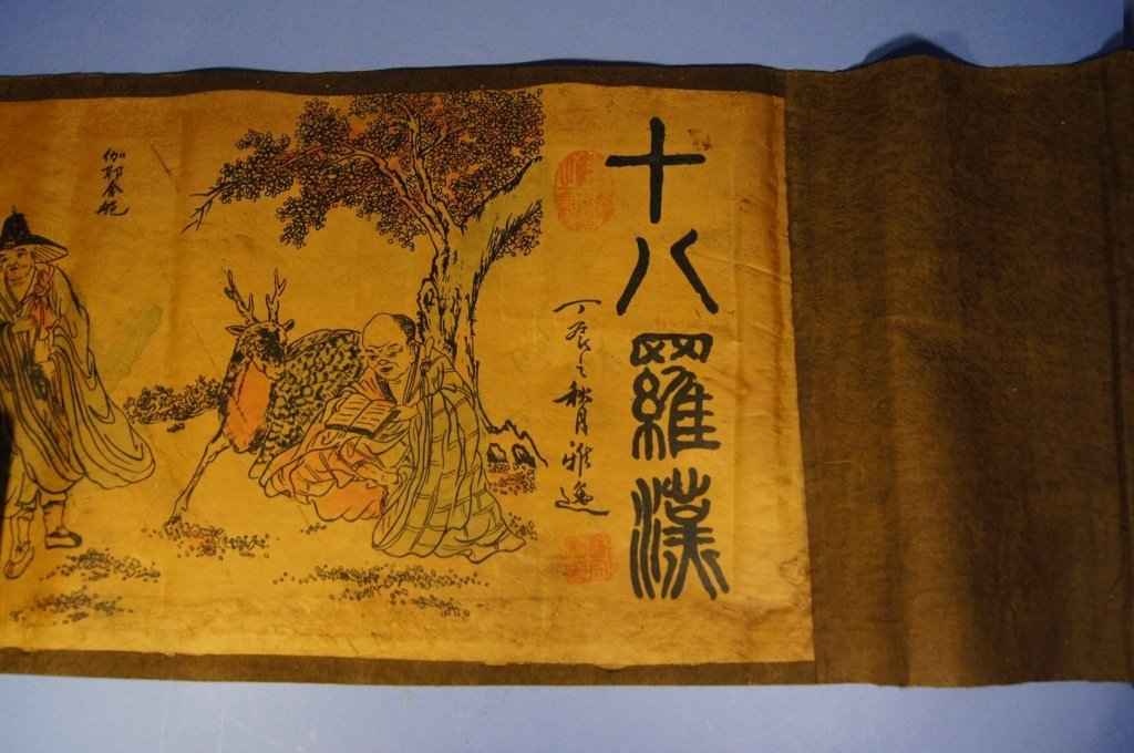 4: Chinese antique Long Scroll ; Ink on silk