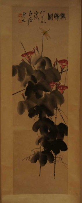 8: Chinese antique water color on paper; Qi Bai Shi