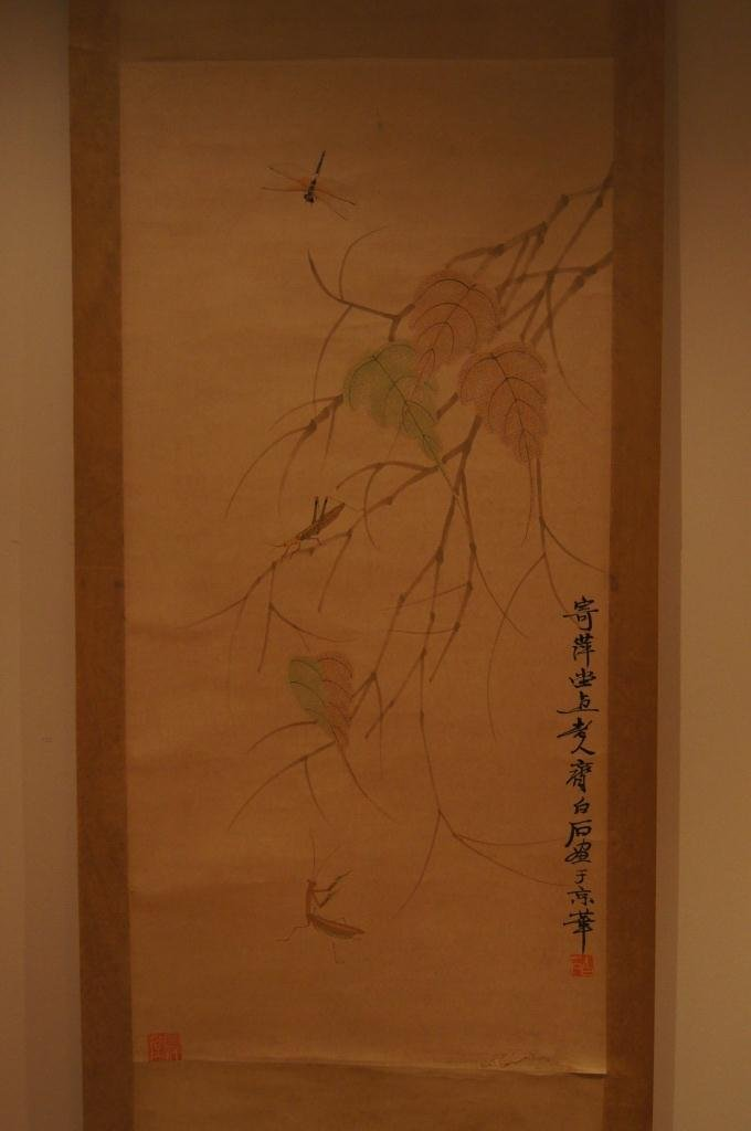 11: Chinese antique water color on paper; Qi Bai Shi