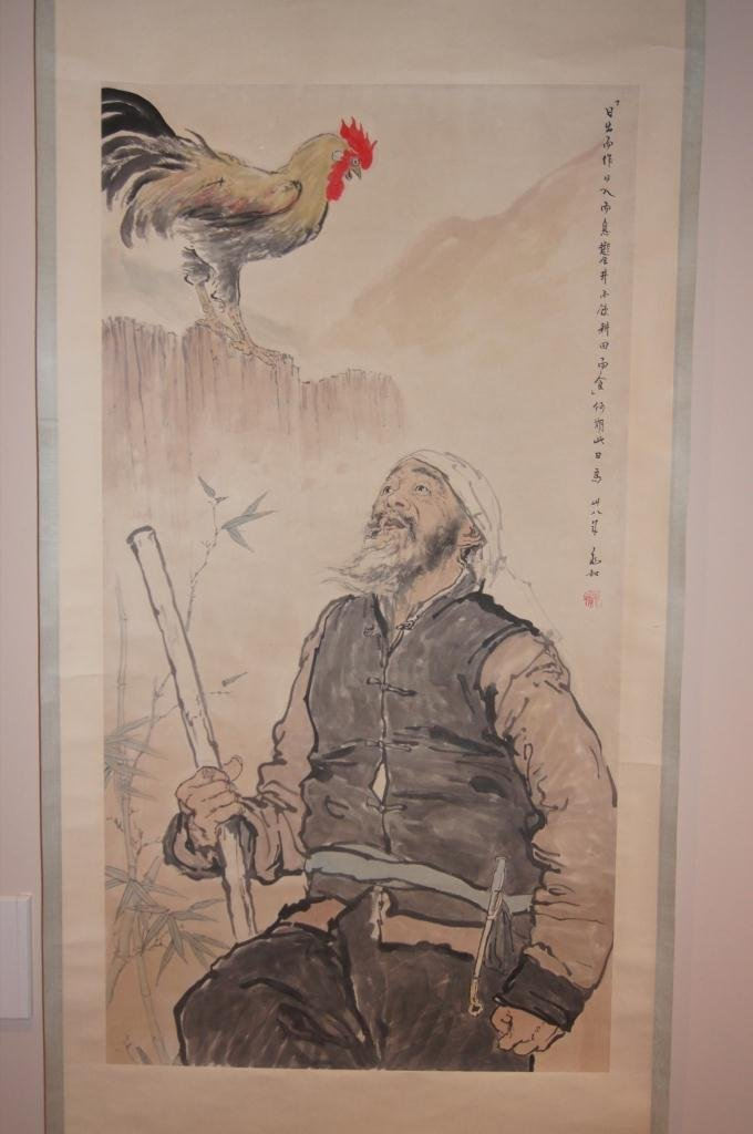 15: Chinese antique water color on paper;