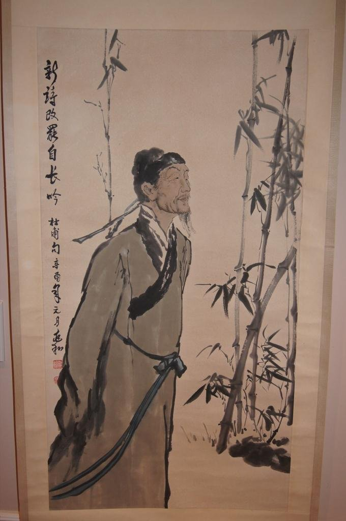 17: Chinese antique water color on paper;