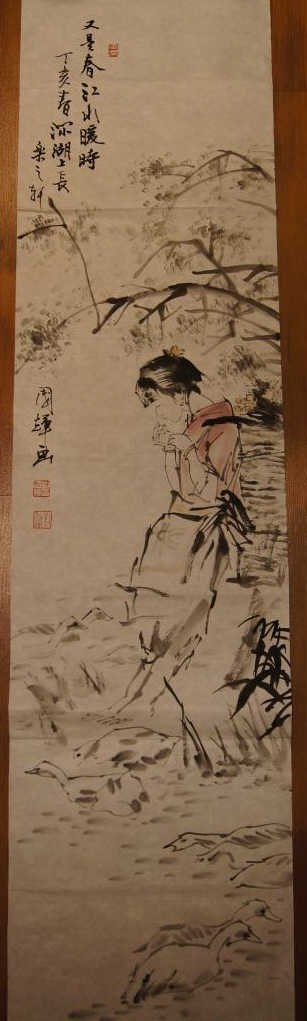 5: Chinese antique water color on paper ;