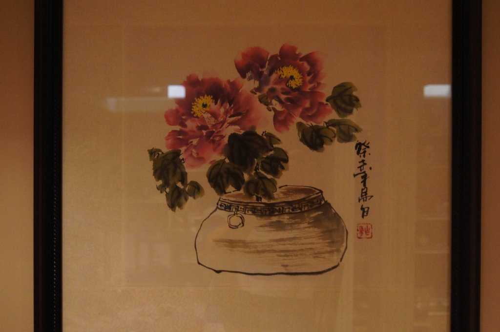 8: Chinese antique water color on paper