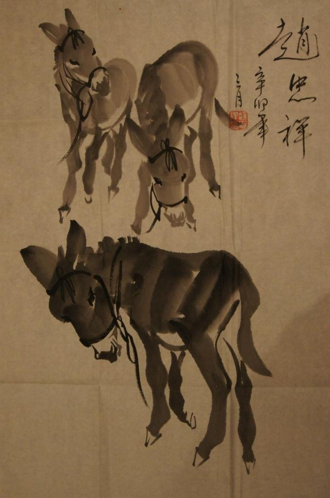 12: Chinese antique water color on paper;certificate