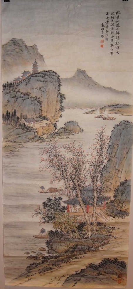 16: Yuan Song Lian ;  antique water color on paper